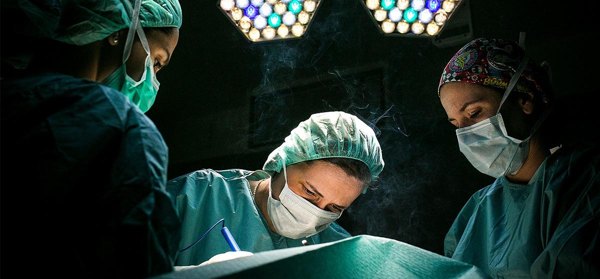 unidade-cirurgia-e-ambulatorio
